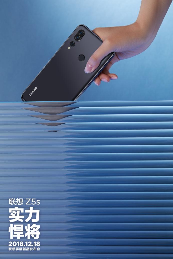 Постеры Lenovo Z5s демонстрируют цветовые варианты смартфона3