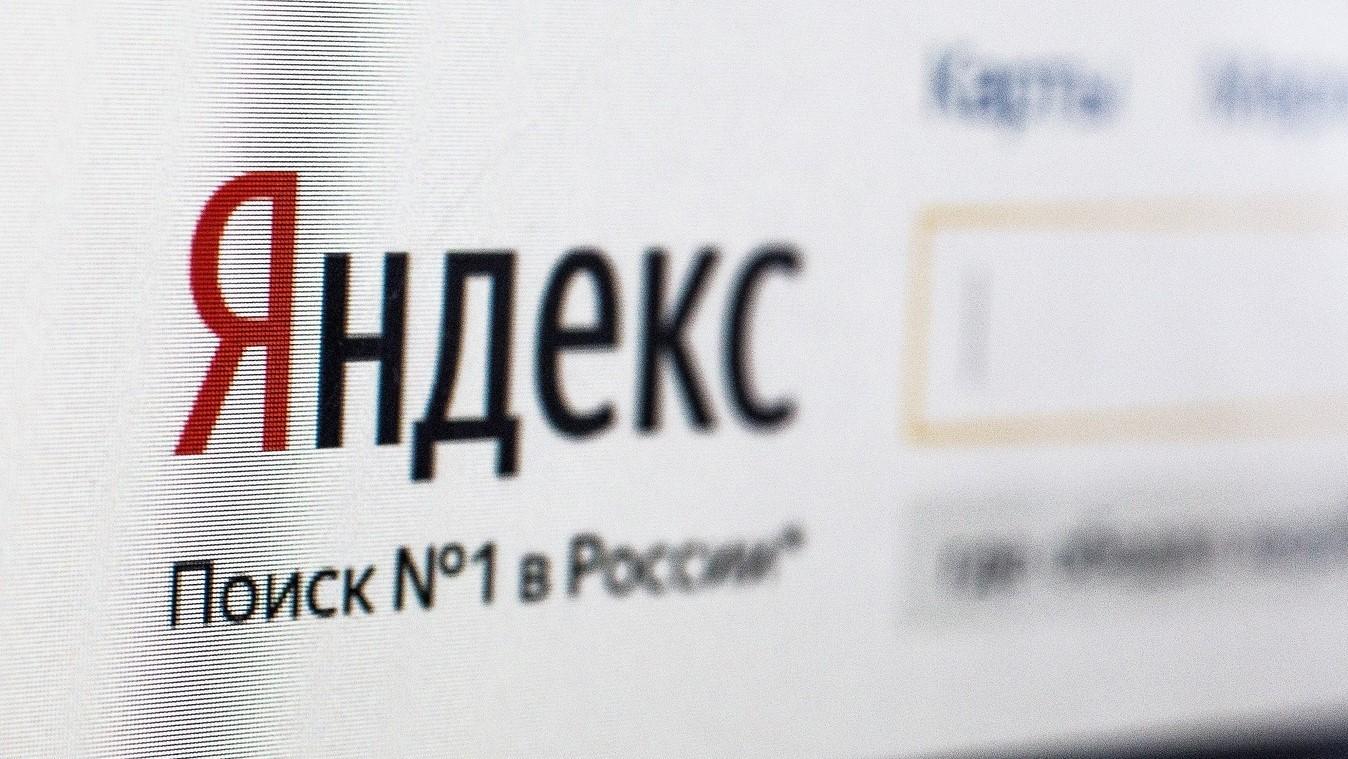 «Яндекс» запустил генератор предсказаний на поисковых запросах