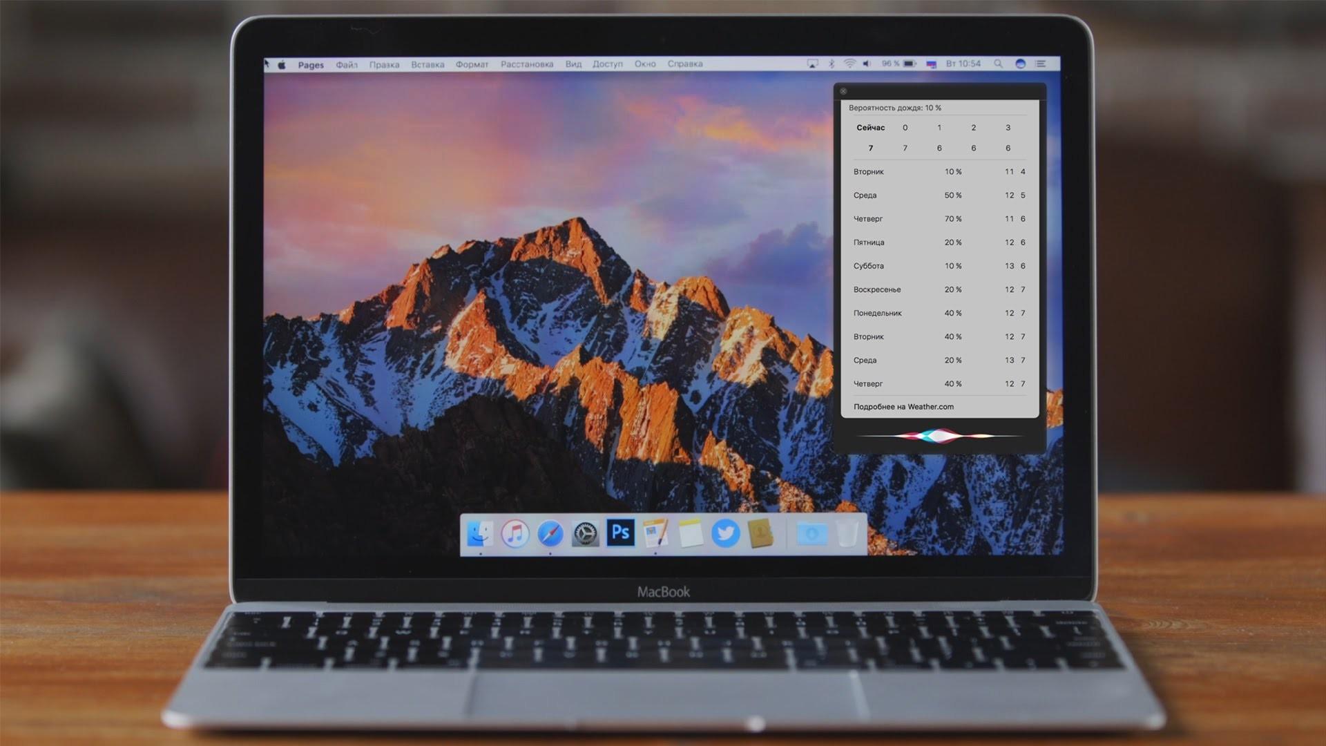 Новая ошибка в macOS High Sierra позволяет получить доступ к настройкам App Store