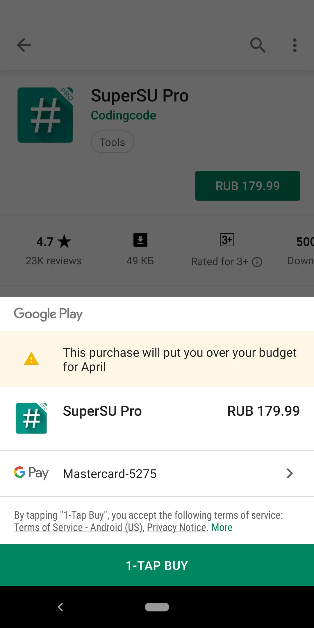 Google Play поможет избежать перерасхода средств на приложения и игры4