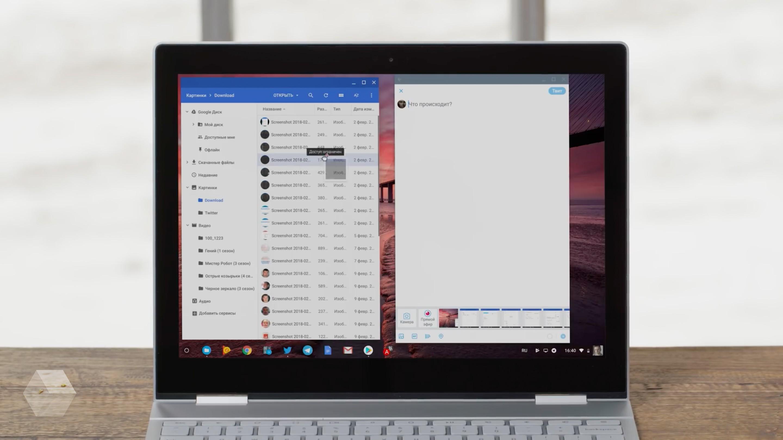 Chrome OS откроет доступ к файлам Android-приложений