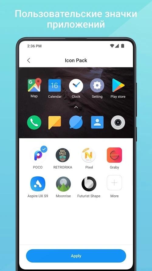 Mint — новый лаунчер от Xiaomi с высокой скоростью и конфиденциальностью6