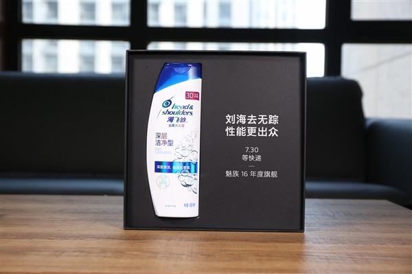 Спецификации Meizu 16 и 16 Plus появились на TENAA6