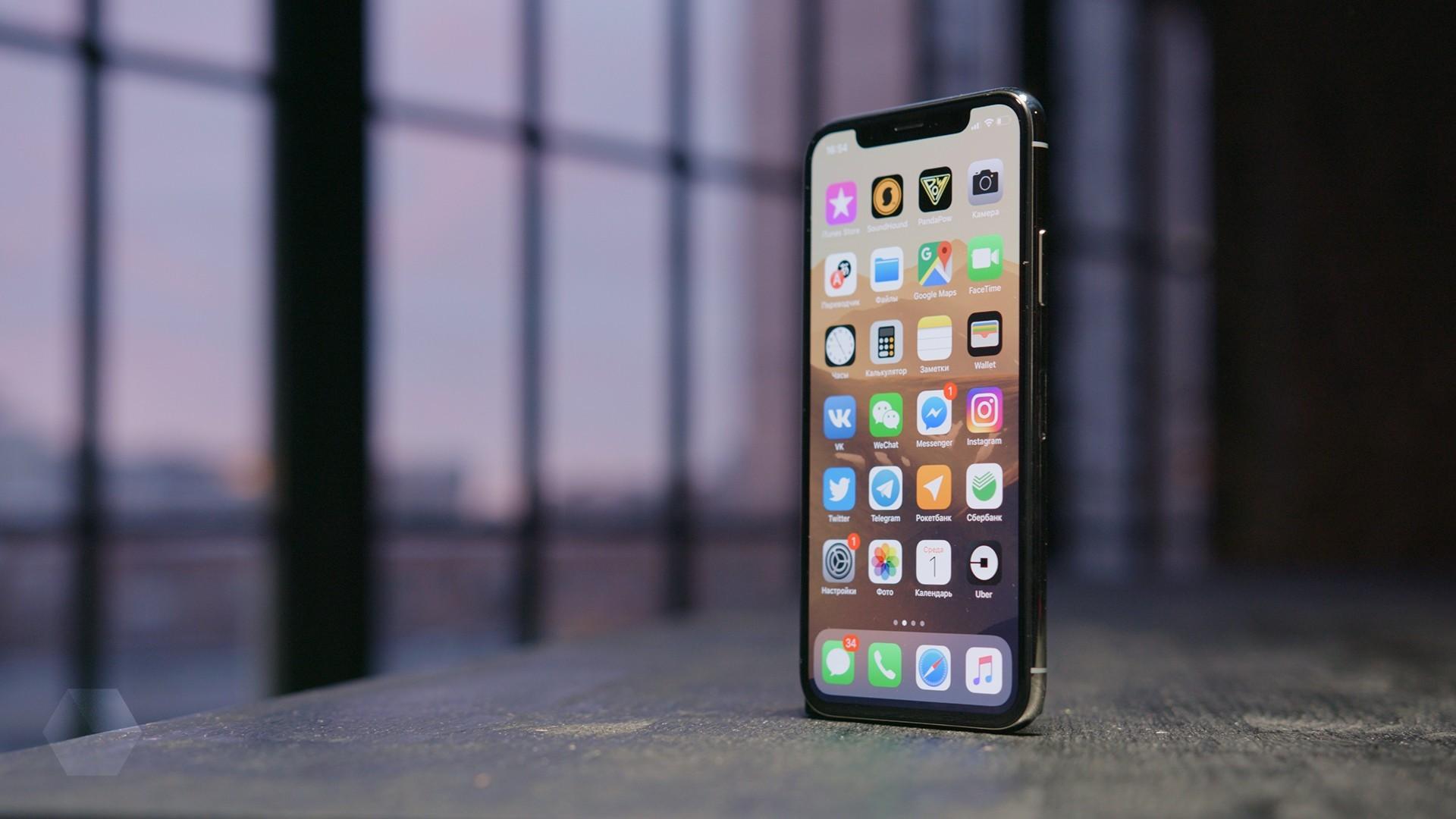 Apple выпустит на 20 млн iPhone меньше в этом году