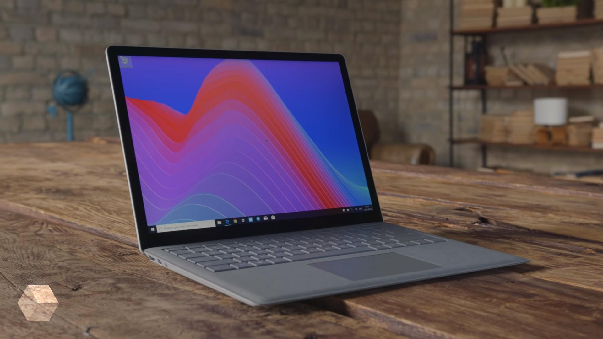 Microsoft Surface Laptop 2 выйдет в чёрном корпусе
