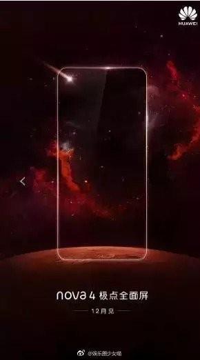 Huawei выпустит смартфон с отверстием для селфи-камеры быстрее Samsung1