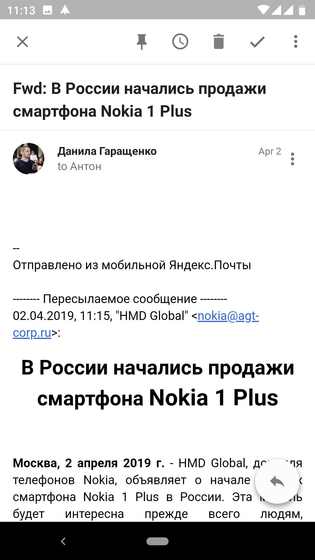 Spark для Android: достойная замена Google Inbox?15