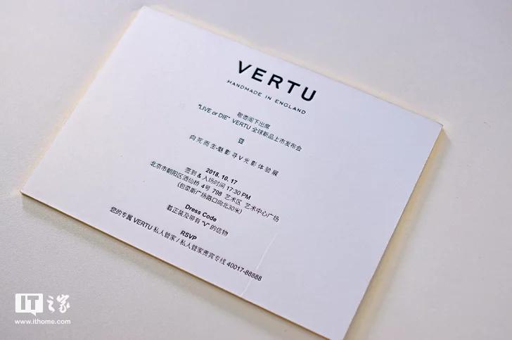 Люксовые телефоны Vertu вернутся 17 октября1
